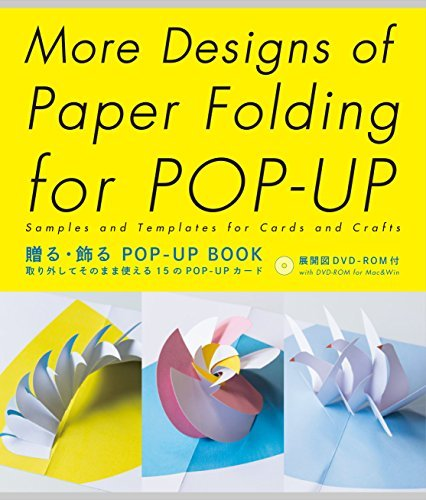 More Designs of Paper Folding for Popup: Samples and Templates for Cards and Crafts by Pie Books (2014-09-11)