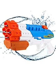 biulotter Water Gun, 4 Nozzles 1200cc Water Gun Pistol Squirt Gun for Water Fight Swimming Beach Water Toy 30-35 Feet Shooting Range for Kid&Adult
