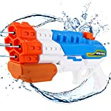 Biulotter Water Guns for Kids Adults, 4 Nozzles 1200cc Water Blaster Pistol Squirt Gun for Water Fight Swimming Beach Water Toy 30-35 Feet Shooting Range for Kid&Adult