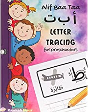 Alif Baa Taa Letter Tracing For Preschoolers: A Fun Book To Practice Hand Writing In Arabic For Pre-K, Kindergarten And Kids Ages 3 - 6: Coloring Pages Included