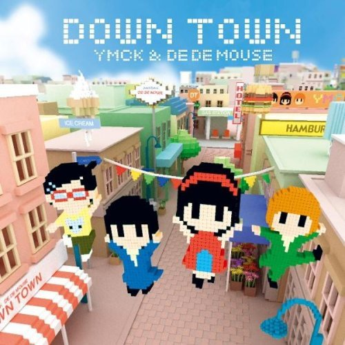 Down Town Cover Album Mini Free shipping Split A surprise price is realized