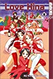 Love Hina, Vol. 6 by Ken Akamatsu (2002-10-22)