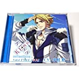【ドラマCD】KISS×KISS collections Vol.4 クセモノキス (CV:中村悠一)