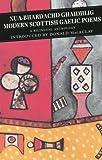 Modern Scottish Gaelic Poems, David MacAuley, 0862414946