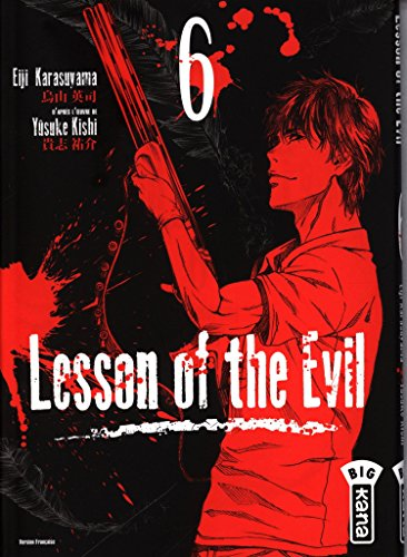 Lesson of the Evil #06