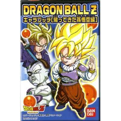 Goku Hen normal 10 species set that came back Candy Dragon Ball Z Chara Pucci ~
