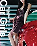 img - for Jacqueline Hassink: Car Girls: The Travel Edition book / textbook / text book