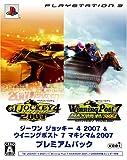 GI Jockey 4 2007 (w/ Winning Post 7 2007 Premium Pack) [Japan Import]