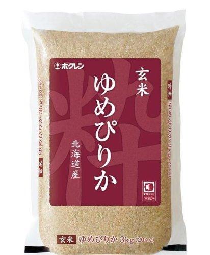 ホクレン 北海道産 玄米 ゆめぴりか 3kg