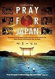 Pray for Japan [DVD]