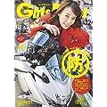 Girls Biker