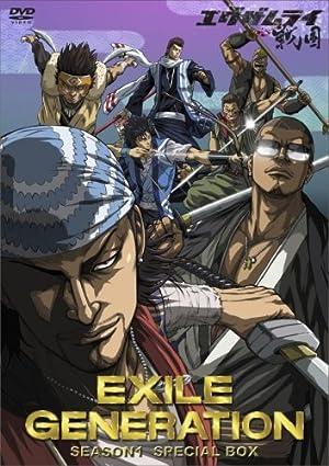エグザムライ戦国 DVD