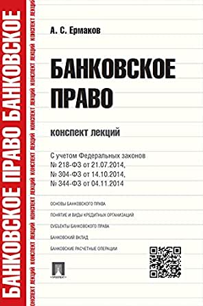 ebook ідробіологія конспект лекцій частина 1 2008