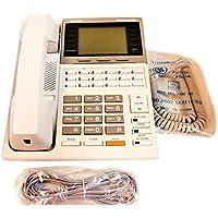 Panasonic KX-T7235-W White Phone (Certified Refurbished)
