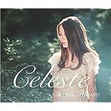 セレステ(初回限定盤)(Blu-ray Disc付)