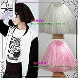 corn broom child - Corn women girls female short hair wig explosion head fluffy broom head nightclub models black white