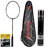 Joobong WOVEN 500 SR Titanium Carbon Badminton Racket+Joobong Badminton Shuttlecock+YONEX BG-65 String_White