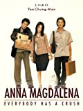 Anna Magdalena (English Subtitled)