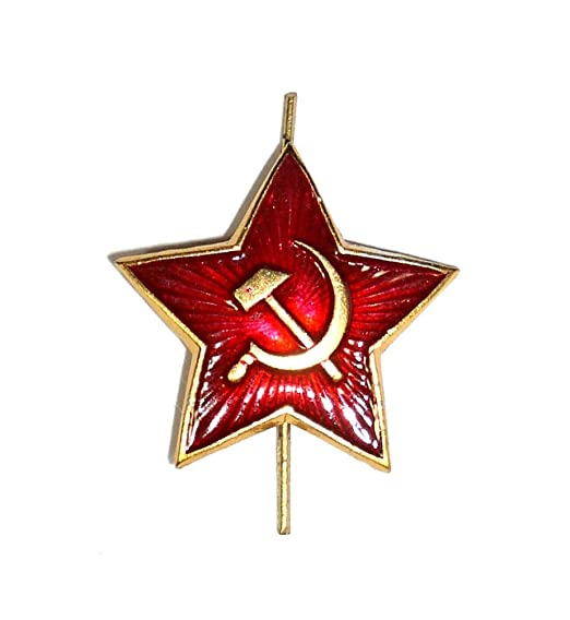 ea4ef76ebc1 Image Unavailable. Image not available for. Color  Russian USSR Soviet Red  Army ...