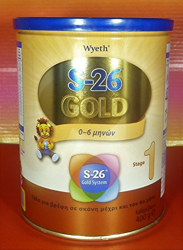 S26 Gold 1 400Gr for infants up to 6 months (0-6 months)