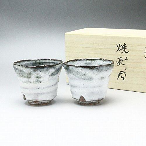 Set of 2 Shochu sake cups with wooden box made by Kiyoshi Yamato. Japanese ceramic Hagi ware.