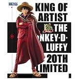 ワンピース KING OF ARTIST THE MONKEY・D・LUFFY - 20TH LIMITED - バンプレスト プライズ