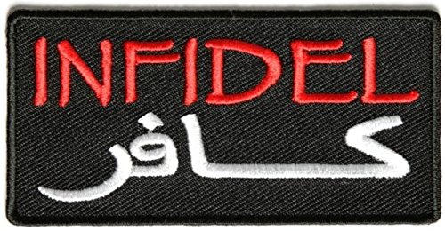 Infidel Embroidered Iron-On Patch In Arabic - 3.5x1.5 inch