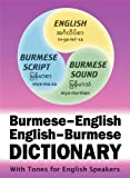 Burmese-English English-Burmese Dictionary, Nance Cunningham and Aung Soe Min, 1887521585