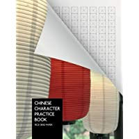 """Chinese Character Practice Book - Rice Grid Paper: X-Style 