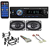 Digital Media Receiver/Radio+Kicker Front Speakers For 87-95 JEEP WRANGLER YJ