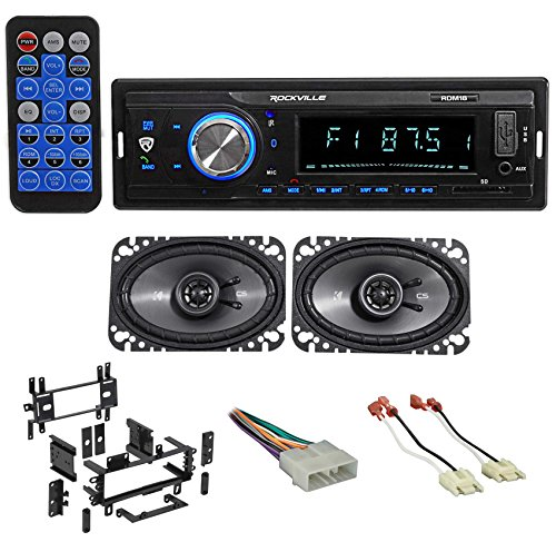 Digital Media Receiver/Radio+Kicker Front Speakers For 87-95 JEEP WRANGLER YJ by Rockville