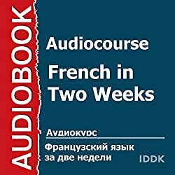 Audiocourse: French in Two Weeks [Russian Edition]