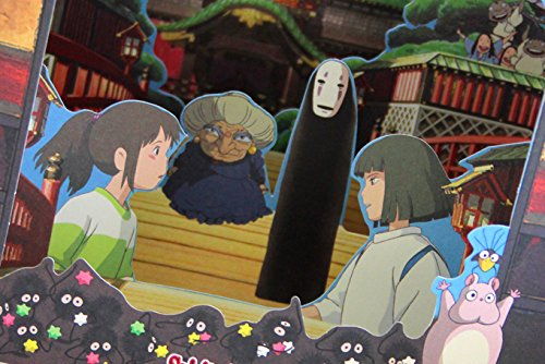 Studio Ghibli Characters Dimensional Cards Diorama 4 Types Limited Edition - My Neighbor Totoro, Kiki's Delivery Service, Spirited Away, Ponyo on the Cliff By the Sea (Spirited away) Photo #4