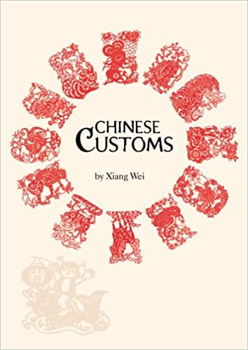 Book Chinese Customs (Cultural China)