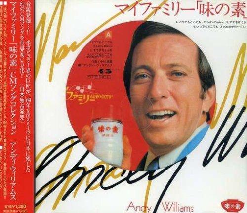 my-family-ajinomoto-cm-song-collection