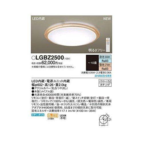 JS40007 LEDシーリング洋風調色丸型10畳 B06XCB8HVN