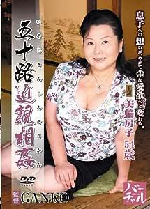 Japanese incest sex