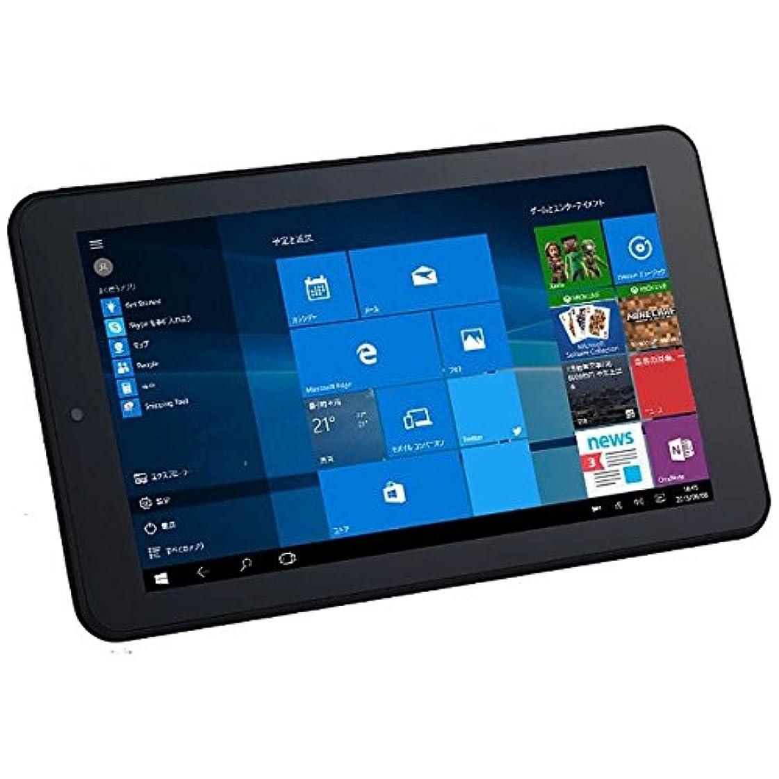 コンペ迅速メーターChuwi Hipad タブレットPC 10.1インチ MT6797(X27)デカコア64ビット Android8.0搭載 3GB RAM+32GB ROM 1920*1200解像度ディスプレー Bluetooth4.1 デュアルWi-Fi/カメラ ブラック