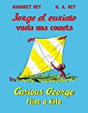 Jorge el curioso vuela una cometa/Curious George Flies a Kite (Spanish and English Edition)