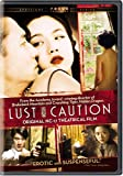 Lust, Caution (Widescreen Edition)