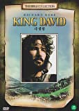 King David (1985) Richard Gere, Edward Woodward [All Region, Import, English or French Language]