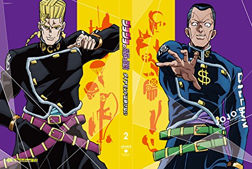 JoJo's Bizarre Adventure Diamond is Unbreakable Vol. 2 < First specification Version > Blu-ray (event Tickets (Night), A Priority Purchase Application Raffle Ticket with)