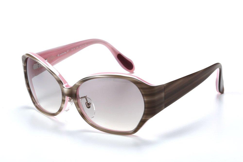 多機能サングラス eyebrellaアイブレラ Veil(ヴェール) ピンクグレージュ B00W4NZEMK