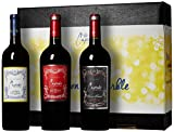 Cupcake The Season of Sparkle Red Wines Gift Box