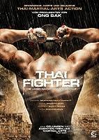 Thai Fighter - Die Jagd nach dem Microchip