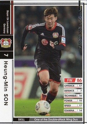 Amazon.com: wccf 13 – 14/080/Bayer 04 Leverkusen/hijo funmin ...