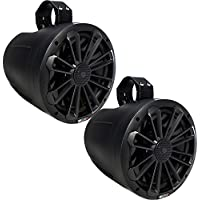 MB Quart Marine Bundle NT1-120B Tower Speakers Black