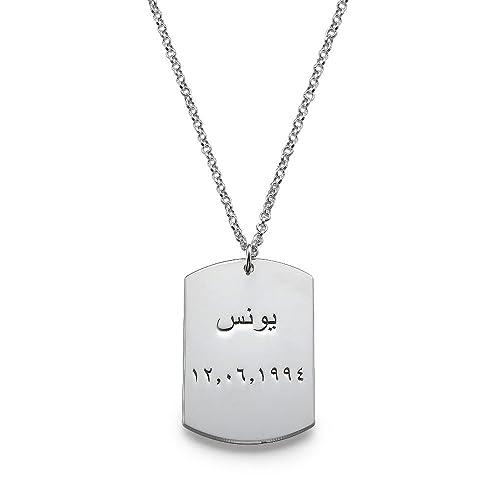Amazon.com: Personalizado PERRO Etiqueta collar en árabe ...