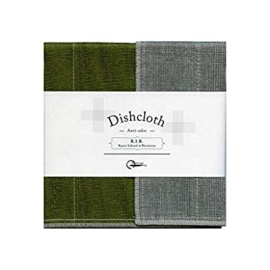 Nawrap Binchotan Dishcloth, Naturally Antibacterial, Moss Green X Charcoal