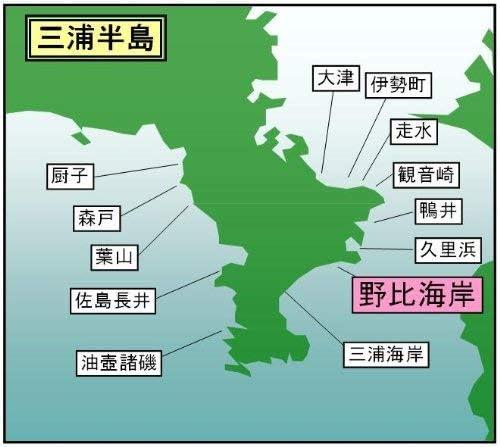 マイ海図 高精細印刷版パウチ加工無し -三浦半島 野比海岸 6枚組